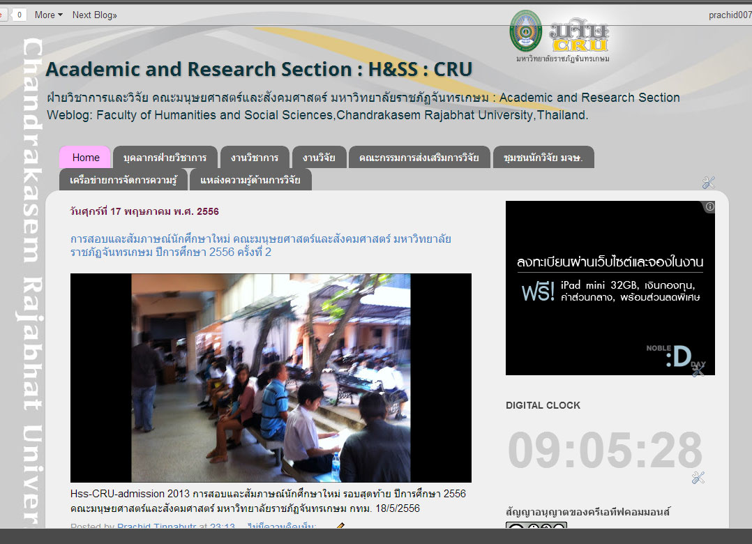 acad-research-hss